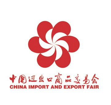 2019 The 126th Canton Fair ( CHINA IMPORT AND EXPORT FAIR )