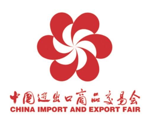 2019.5 The 125th Canton Fair ( CHINA IMPORT AND EXPORT FAIR )